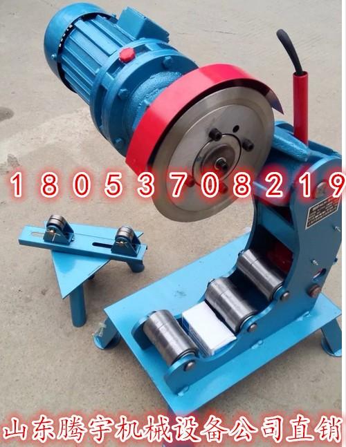 无毛刺切管机 消防管道切割机镀锌管切割机 电动液压切管机切割机割管机滚槽机