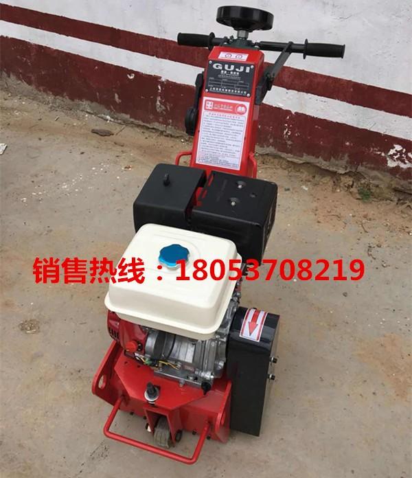 汽油   柴油  电动铣刨机   打毛机    沥青地面拉毛机   手推式铣刨机