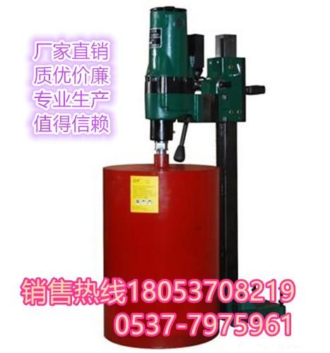 混凝土钻孔取芯机 钻头 电动取样机
