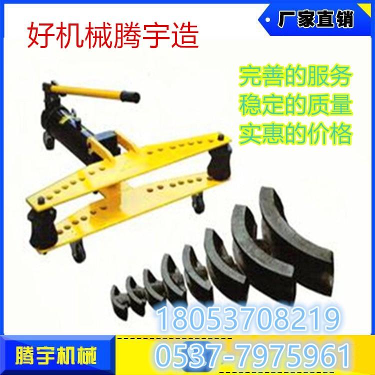 多功能滚动弯管机,电动弯管机,圆管弯管机,方管弯管机