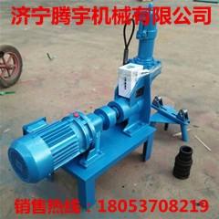 滚槽机219开槽机 电动液压压槽机  性价比高  消防管道滚槽机168型219型