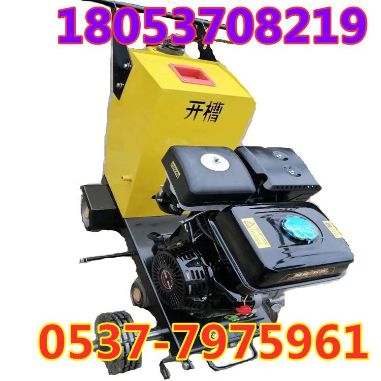 手推式柴油牛场用开槽机  混凝土路面用的开槽机   混凝土路面修复机