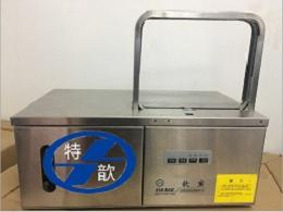 新款食品类捆扎机 生鲜捆绑机 蔬菜束带机
