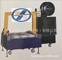 四川特歆设备卖XBD-102B型无人化打包机 全自动打包机