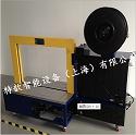 打包机畅销全国卖XBD-102A型全自动打包机 诚招代理