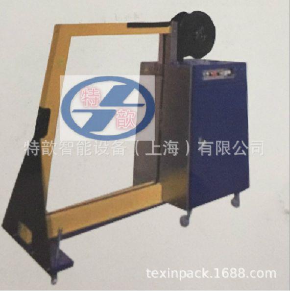 湖南;贵州;云南卖XBD-103A型全自动打包机 诚招代理