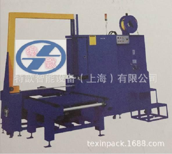 华东三省打包机XBD-104A型无人化打包机 全自动打包机