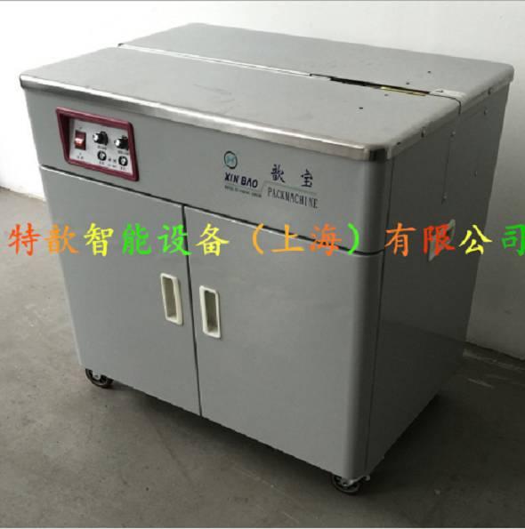 特歆卖双电捆包机,上海专业生产打包机厂家