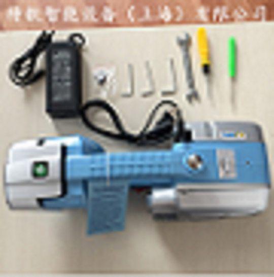 JD13/16电动打包机,塑钢带打包机,电动捆扎机