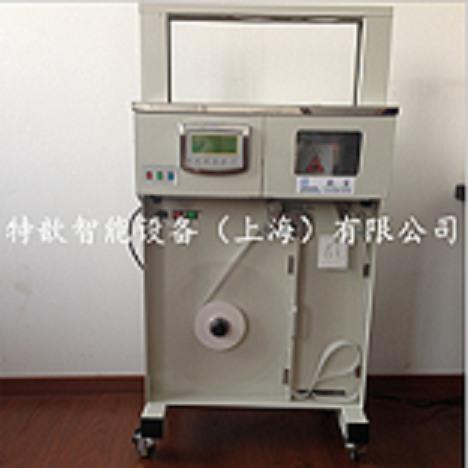 WK02-30立式束带机 国产自动捆扎机全自动打包机