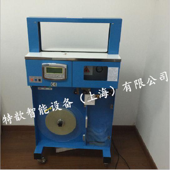 上海 立式束带机 HXB-2100AL型大储盘箱纸带打包机