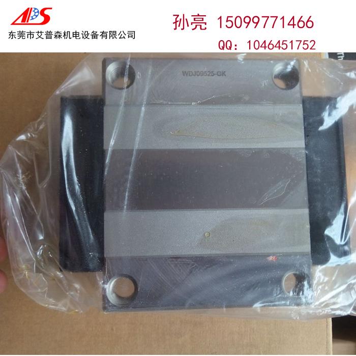 供应日本THK-HSR45A导轨,HSR45B滑块