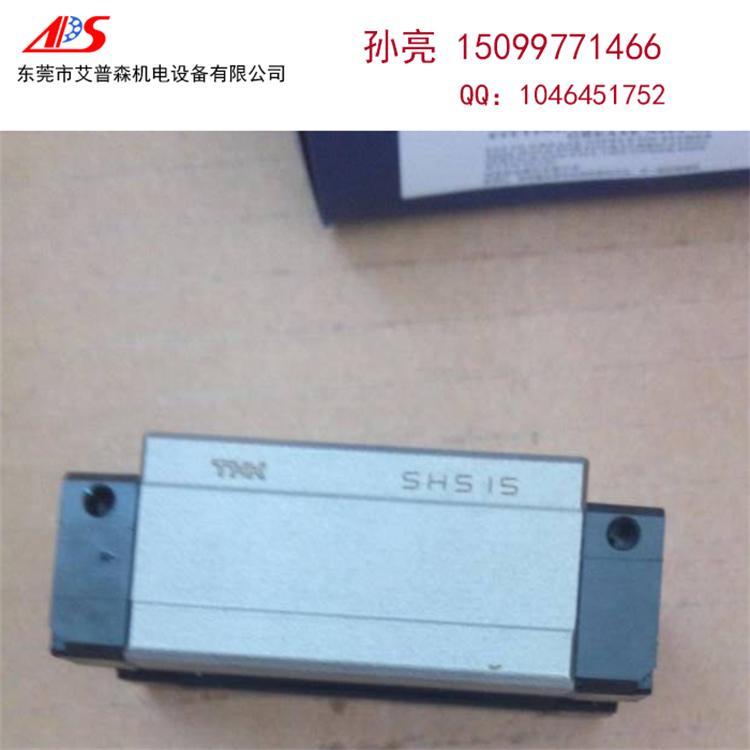 THK直线轴承SHS15R滑块纺织机械专用滑块轴承现货销售