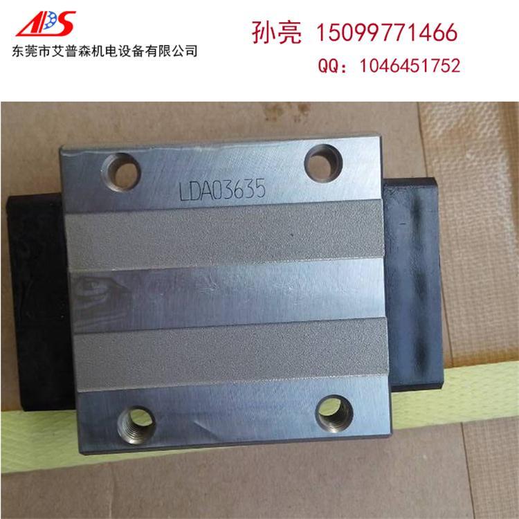 THK滑块SHS20C滑块进口滑块SHS20日本原厂滑块