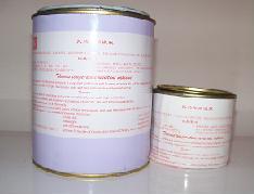 托马斯长期耐300度环氧树脂高温胶(THO4052+)