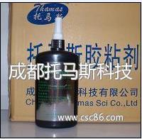 托马斯金属密封修补高温胶(THO4056)