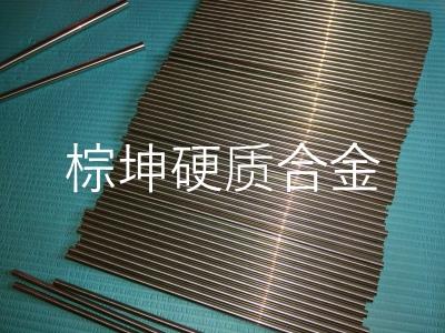 PN90纳米硬质合金圆棒 PN90高硬度硬质合金