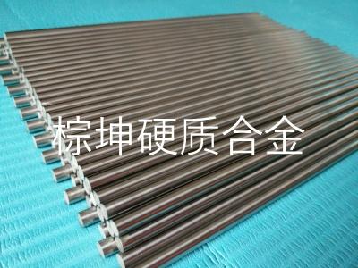 AM70钨钢精磨棒 切削钛合金用AM70钨钢
