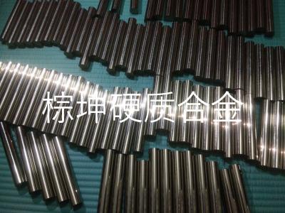 H10F双螺旋孔钨钢棒 H10F带冷却孔钨钢棒