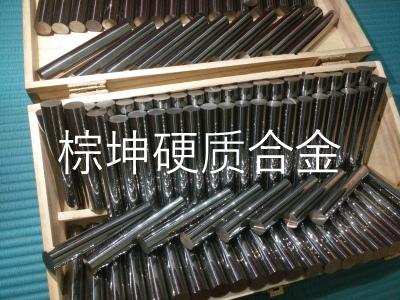 AM70钨钢圆棒价格AM70高精度钨钢棒