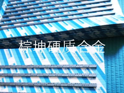 DH10耐磨钨钢长条 DH10可焊接钨钢长条