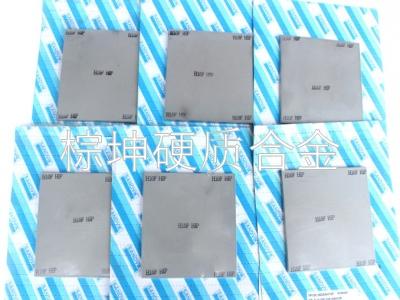 H10F硬质合金板块 H10F高耐磨硬质合金