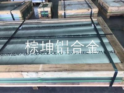 QC-10塑胶模具铝板  QC-10高导热模具铝合金