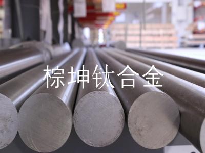 ATI-6-4热处理钛合金 AMS4934,AMS4935钛合金规范