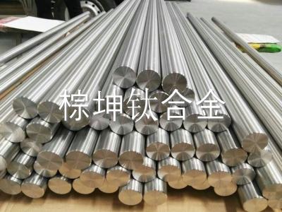 ATI-Ti-6Al-4V钛合金厂家 AMS4963钛合金锻造级规范