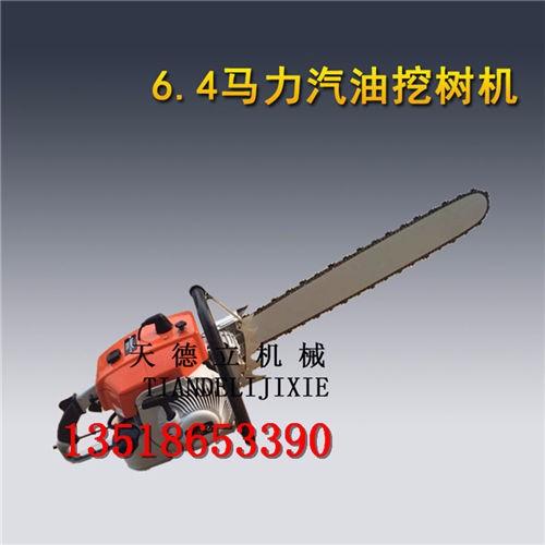 6.4马力汽油挖树机 起根移栽断苗机 链条式园林起树机