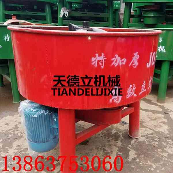 JQ500型砂浆搅拌机  JQ/JW500型平口式砂浆搅拌机厂家