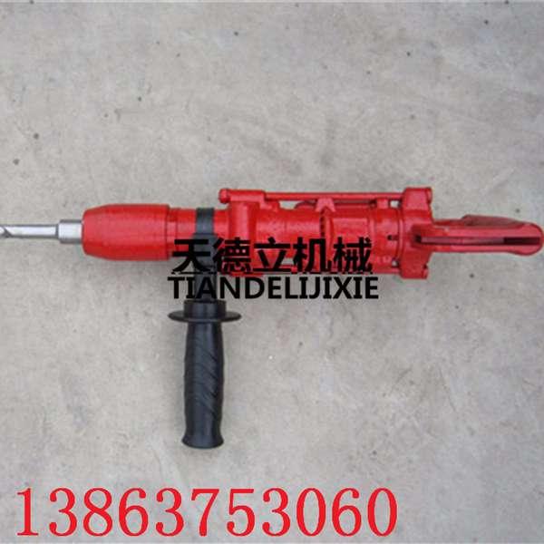 QCZ-1气动冲击钻  水下专用冲击钻 煤矿用风动冲击钻机 钻孔机