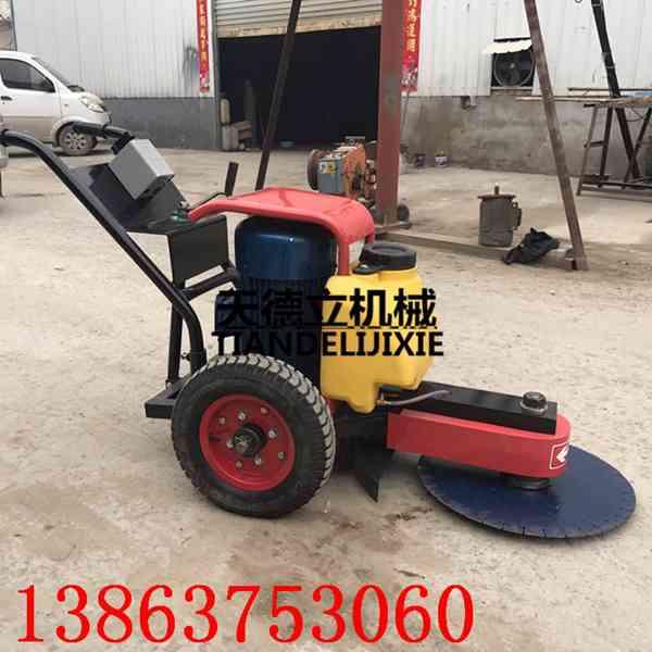 CZJ-700型手推式路面切桩机 7.5KW电动破桩机 混凝土桩头锯桩机 截桩机