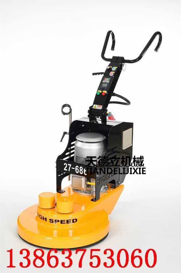 686型地坪高速抛光机 石材养护抛光机 混凝土研磨抛光机翻新机厂家