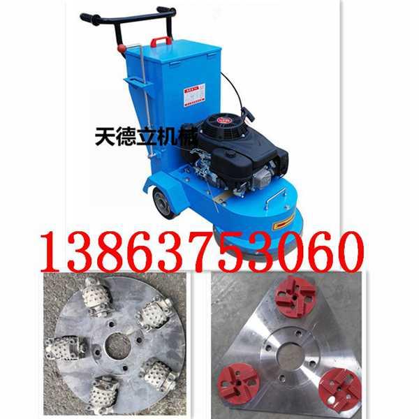 CXJ-224汽油除线机 冷漆标线清理机 斑马线清除机 马路除标线机