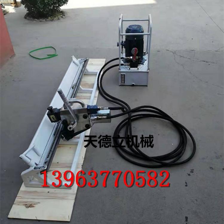 YKJ2000液压钉扣机 输送带液压钉扣机 矿用皮带液压钉扣机