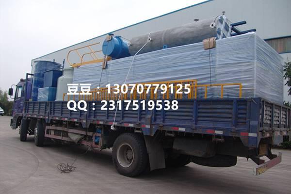 鱼粉干燥机厂家*鱼粉干燥机生产商