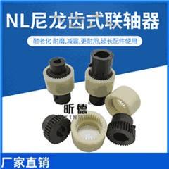 NL尼龙套齿式联轴器TGL内齿鼓型齿联轴器曲面齿油泵电机连轴