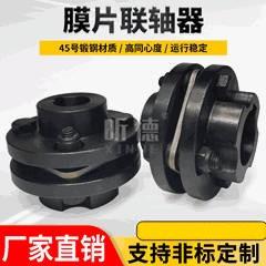 不锈钢DJM型叠片组DML弹性法兰ZJM单双膜片联轴器胀套