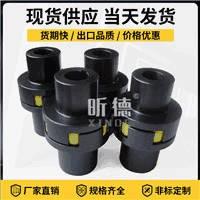 ML钢制星型梅花形联轴器水泵弹性联轴器MT型连轴器