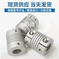 STL弹性螺纹绕线平行管弹性切缝编码联轴器伺服电机丝杆连轴节