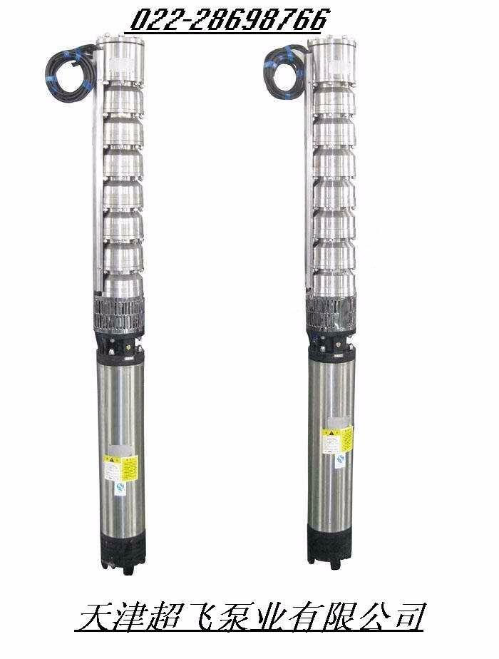 不锈钢高温潜水泵,热水潜水泵型号