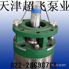 不锈钢深井潜水泵