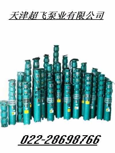 热水潜水电泵,深井潜水泵价格