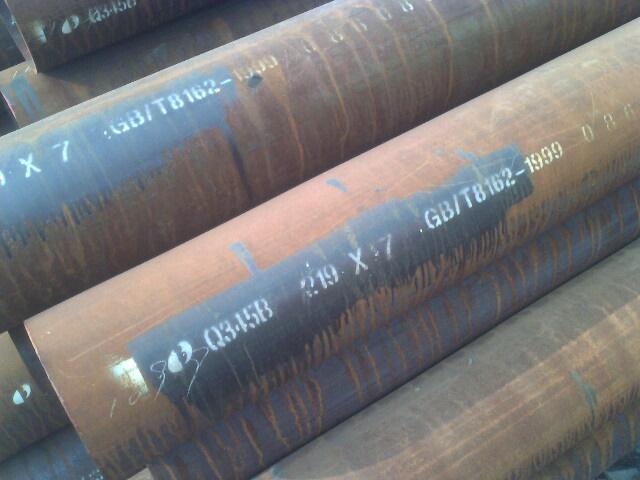 销售无缝钢管包头无缝钢管天津无缝钢管厂家