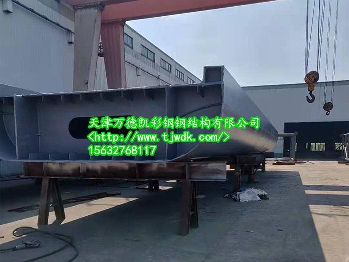 唐山钢结构件加工厂家-先声夺人