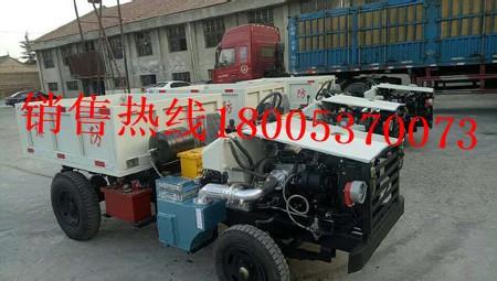 WC1.2J防爆无轨胶轮车 型号WC1.2J 可载三吨
