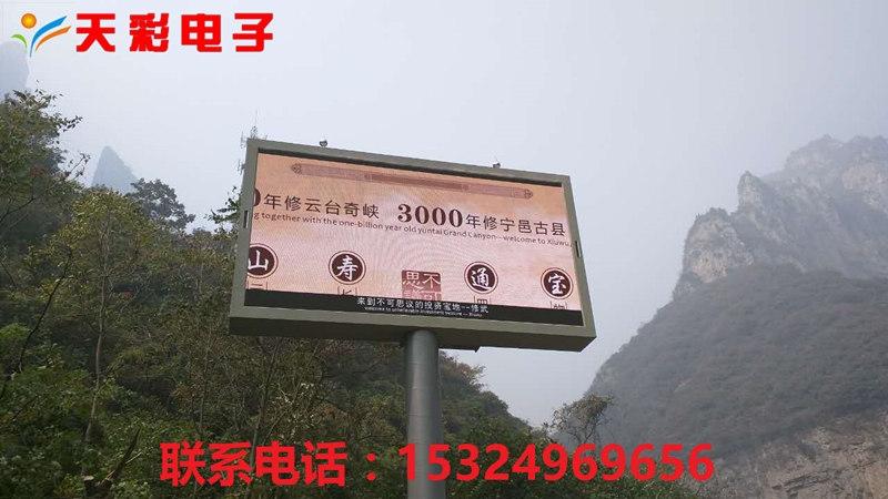 郑州led显示屏价格一流品牌选择天彩电子LED显示屏,质量可靠,