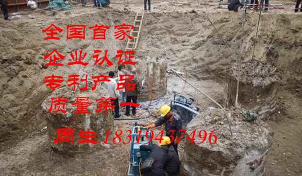广矿劈裂机隧道涵洞岩石震动免爆破机械设备
