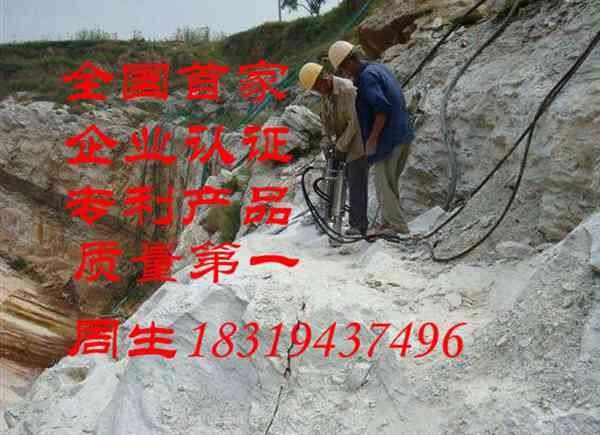 岩石劈裂机露天不能放炮取代人工打钎工程爆破机械设备